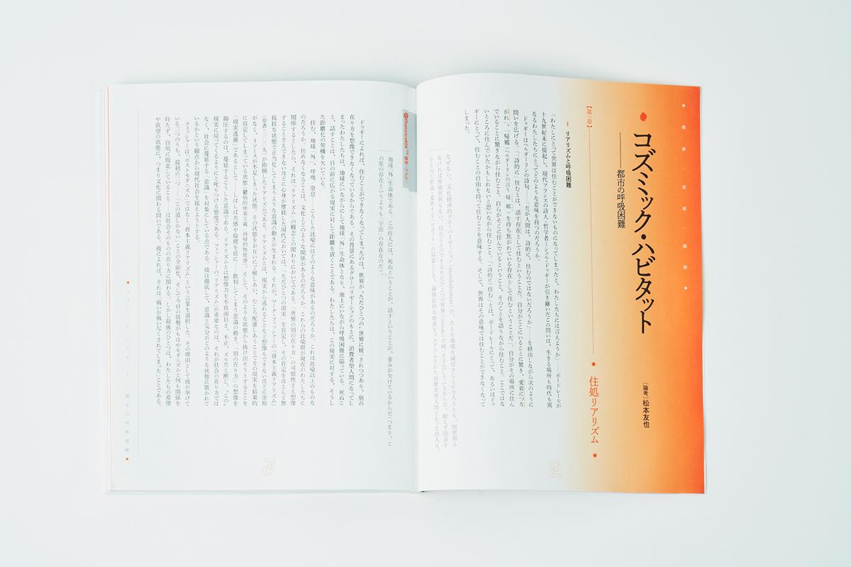 04_ver.10ページ1