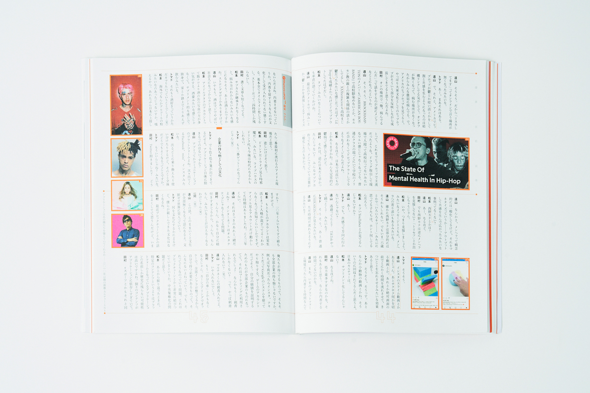 05_ver.10ページ2