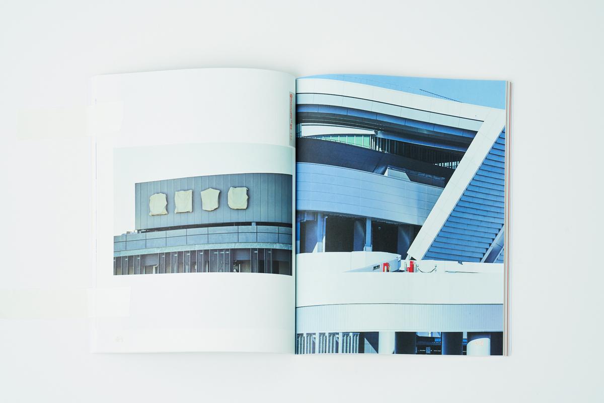 06_ver.10ページ3