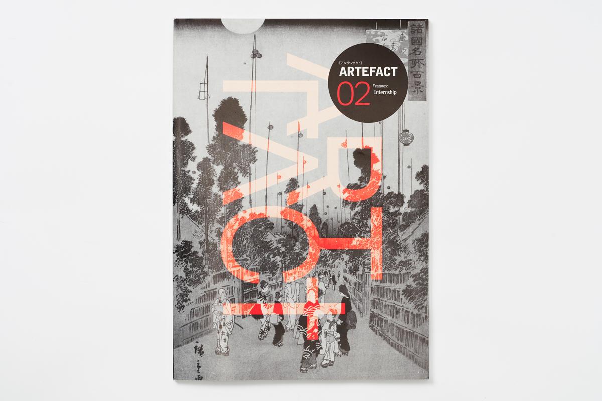 20190420_artefact00047